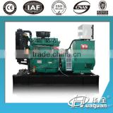 emergency power generating set 30kw 40kva generator