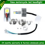 Wholesale best price accessories h4,h6,h7 led motorcycle led headlight for bajaj 150cc pulsar motorcycle
