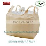 100% PP woven polypropylene bags duffle bag 1 ton bag pp big bag 1000kg super sack plastic big bag FIBC in shadong manufacturer
