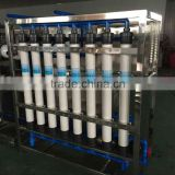 mineral water plant machinery cost water purifier machine drinking water machine