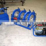 RDH315/90 hot melting machine to butt welding plastic pipe