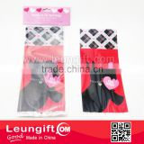 Valentine Treat Bag Bright Dog 20 plastic cellophane treat bags with 20 black twist-ties