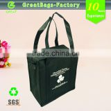 Promo Customized Logo Insulated Food Delivery Bags                                                                         Quality Choice