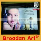 advertising lightbox printing clear film