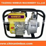 2014 Factory supply wholesale High quality Gasoline water pump 12v/24v 300w power generation wind energy system