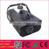 Foshan YiLin Christmas Wedding Party RGB Led 900W Portable Mini Low Price Lying Fog Machines