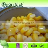 2016 new crop wholesale price canned sweet corn, canned sweet corn kernel. canned vegetables