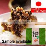 Famous Japanese pickles spicy takana , made in Japan , sample available
