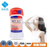 Professional Factory OEM/ODM 55g High quality antiperspirant anti-bacterial deodorant stick