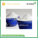veterinary medicine bulk pharmaceutical chemicals Carbaspirin calcium/Carbasalate calcium powder