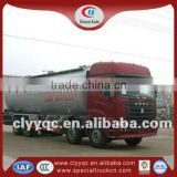 new 8*4 dry bulk cement powder delivery truck,bulk cement trailer
