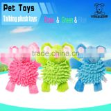 plush talking dog toys wholesale & cute cat plush toy & 2015 china new plush dog sex toys