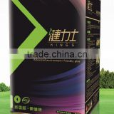 Hot Sell Environmental - Friendly Spray Adhesive
