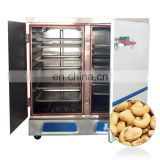 high efficiency automatic cashew steaming machine high quality automatic cashew cooker