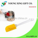 Wholesale silicone cosmetic laboratory kitchen spatula