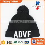 knitted embroidered beanie hat with top ball                                                                                                         Supplier's Choice