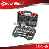 22pcs New Style Car use gator grip socket set