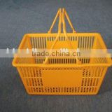 supermarket shopping basket plastic shopping basket any color