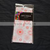 Gift Wrapping paper use and offset printing compatible printing customized printed brands logo tissue paper