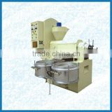 small avocado oil extraction press machine
