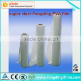 glass film 100% imported material ourtdoor use wholesale colorful EVA film price laminated