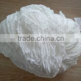 1/1.5NM 100%Polyester chenille yarn