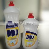 750ml & 500ml Dishwashing liquid, Lemon Fairy Dish Detergent Liquid