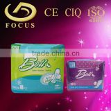 Brand Sanitary Pad, High Absorbent Sanitary Napkins