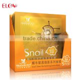 Snail slime intensive moisturizing mask(MicroPatch)