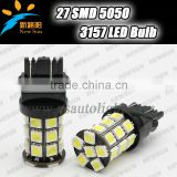 3157/P27W 27 SMD 5050 Amber / Yellow Led Tail Turn Signal 27 LED Car Light Lamp Bulb parking,12V 510LM car source External Light