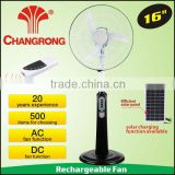 16inch standing battery operated emergency rechargeable fan with light