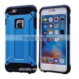 Drop Proof Plastic + Silicon Dual Layer Hard Tough Armor Defender Phone Case For iPhone 6S heavy duty back cover