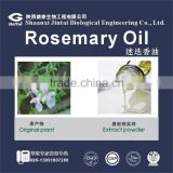 pure natural Pain relief rosemary oil