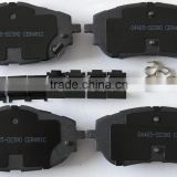 Front brake pads for toyota corolla 04465-02390