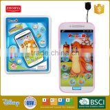 Zhorya cool educational toy phone with russian dubbing