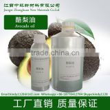 Super high quality Organic Avocado oil bulk carrier oil wholesale
