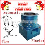 professional poultry plucker /pigeon/bird/quail/chicken/duck/goose feather removal /plucking machine sale