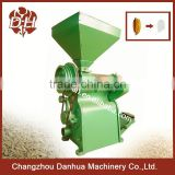 Motor Complete Set of rice mill plant price Equipment