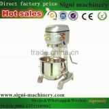 kitchen appliance dough capacity bakery spiral mixer with CE&RoHS approval