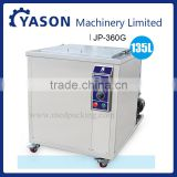 JP-360GL Large industrial ultrasonic cleaning machine with filtering function single slot ultrasonic cleaner