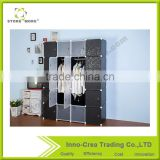 High Quality Cube PP Storage Organizer, Bookcase, Storage Cabinet, Wardrobe Closet for Bedroom
