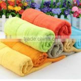 Eco-friendly bamboo towel