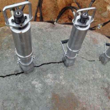 Rock Drill Splitter Used In Various Demolition Work