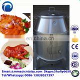 Goose roasterChinese roast duck oven Oven for peking duck