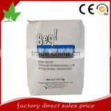 25kg valve bag block bottom bag, construction sand plastic copper concentrate bags