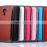 Mobile phone case for Motorola MOTO G2 2ND GEN XT 1068 XT 1063 PU leather hard back cover case