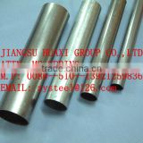 PRIME QUALITY AND COMPETITIVE PRICE ASTM A53/A106/DIN2444 WELDED STEEL PIPE MADE IN CHINA