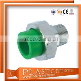 Suppliers PPR Pipe Fitting Tools for Water Tube