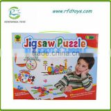 Hot selling kids diy insert bead toy intelligent jigsaw puzzle