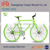colorful 700C fixie gear bike/ Wholesale Price Track Bike/ cheap fixed gear bicycle/ flip flop hub H:50/54cm